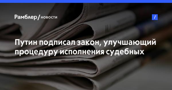 новости часа и дня Известия ру лента новостей Известия ру