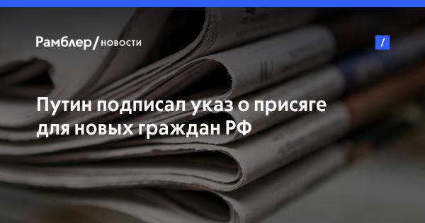 Ежедневная деловая газета РБК  главные новости дня в