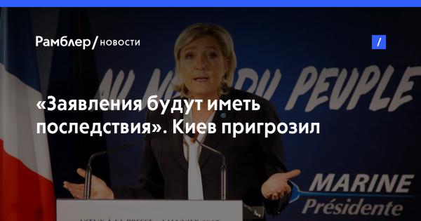 Новости в ставрополе и ставропольском крае сегодня видео