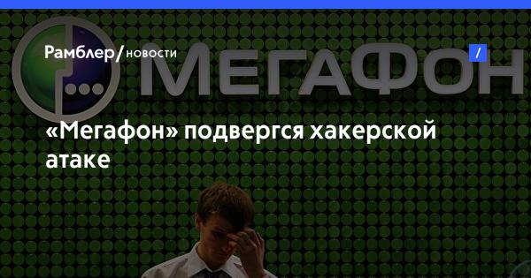 Смотреть выпуск новостей канал россия вчера