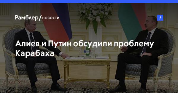 Президенты трех стран все-таки встретятся