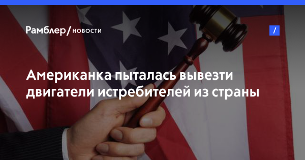 Image result for суд сша