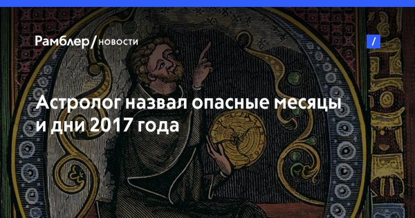 Въезд в россию для украинцев в новостях