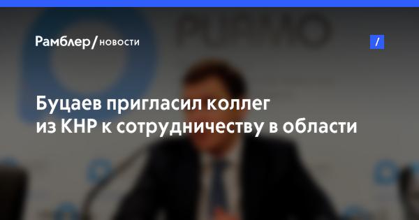 I новости медногорск оренбургская область