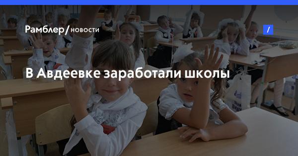 Сегодняшний выпуск новостей россия 1 новосибирск