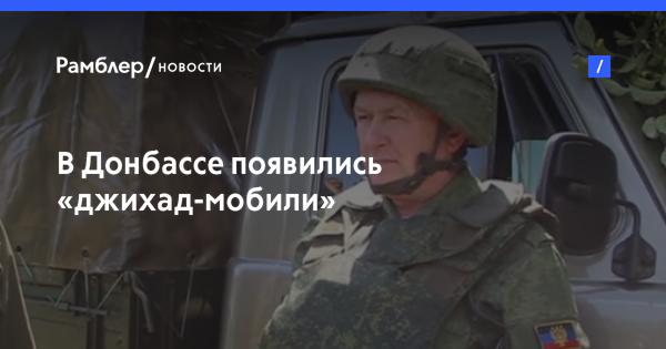 Украинские кредиты в крыму последние новости