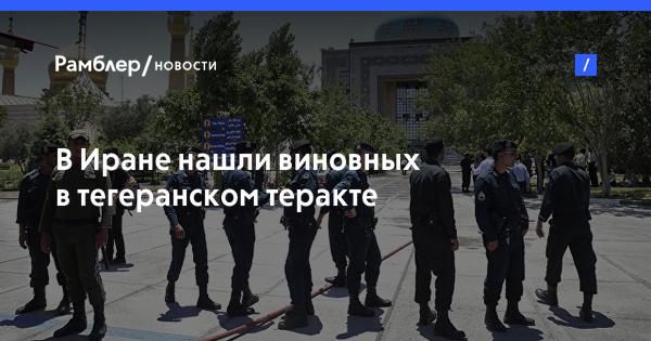Последние горячие новости москвы
