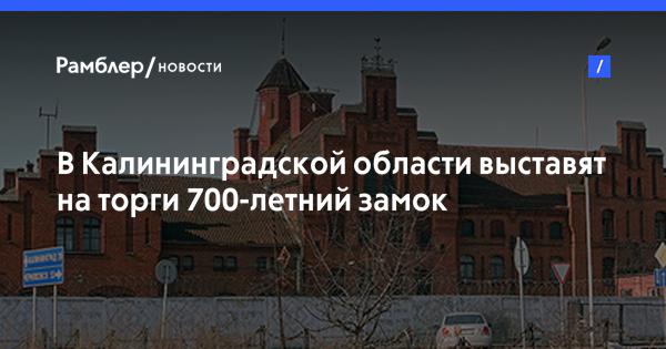 Новости динского района краснодарского края газета рвс