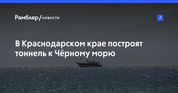 Новости белоруссии-витебская область