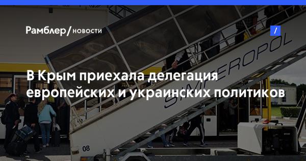 Новости 7 канала сегодня красноярск смотреть
