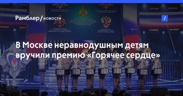 Камчатка пенжинский район новости