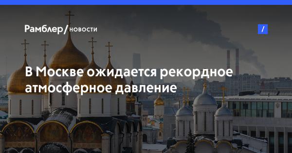 Политические новости главное сегодня в россии и в мире