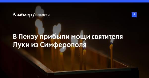 Российские войска на украине последние новости