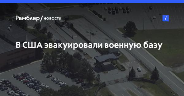Все новости о свидетелях иеговы в россии официальный