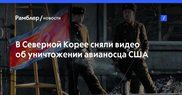 Самые последние новости юго-востока украины