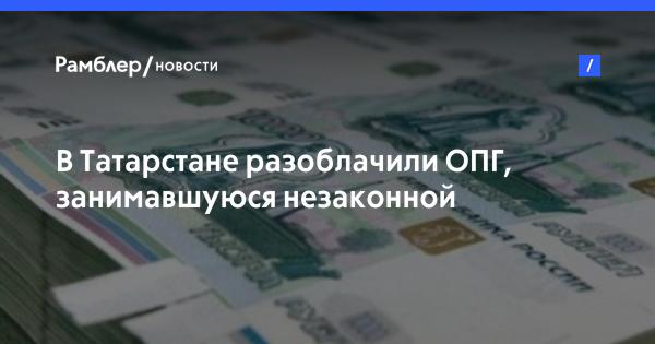 Новости москвы первый канал сегодня