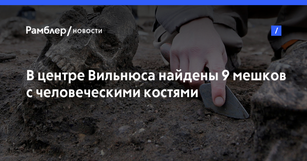 Амурский муниципальный район новости