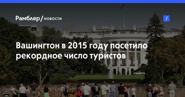 Болград одесской области новости