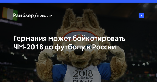 Свежие новости днепропетровска на сегодня