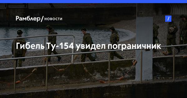 Карсунский район ульяновской области новости