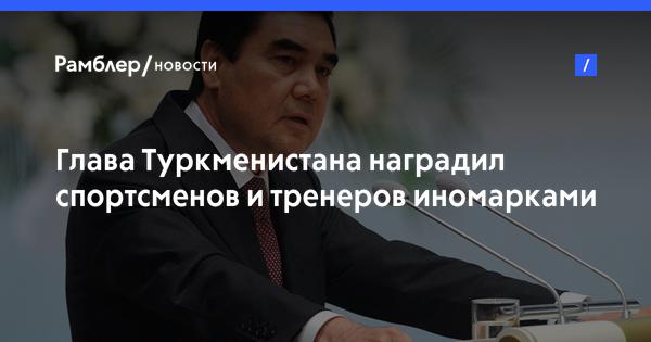 Бекишев завоевал первую медаль для Кыргызстана на Азиаде в Ашхабаде