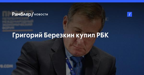 Главная новость дня украина