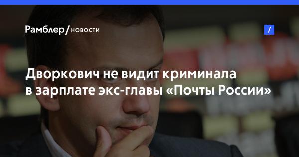 Пенсионный фонд украине в 2016 году последние новости
