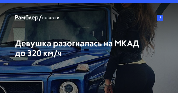 Новости космоса украина