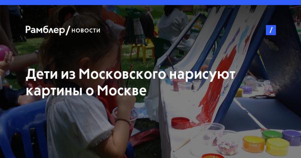 Выставки в Москве  Самые интересные выставки столицы
