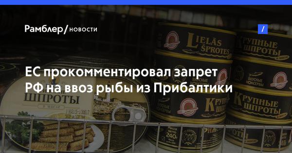Запрет биткоина в украине какую видеокарту купить для работы с видео