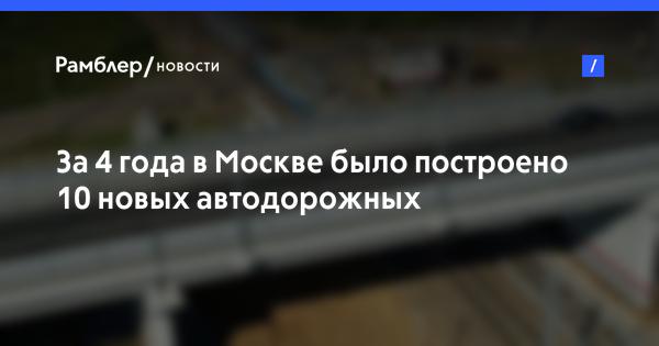 Движение поездов задерживается на Белорусском направлении МЖД
