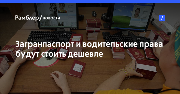 Документы на загранпаспорт Украина Какие документы нужны