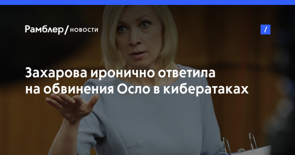 Новости последние новости украины и мира