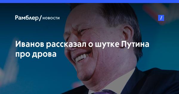 Пушков отреагировал на слова Волкера о плане по