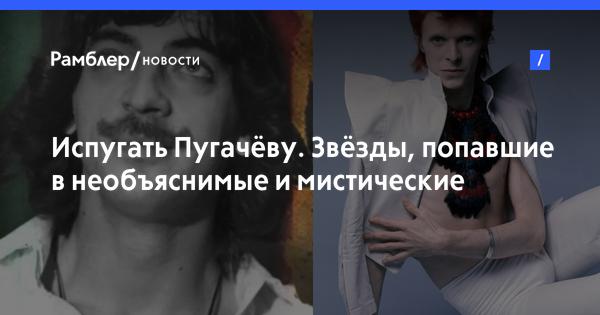 Криминальные новости мозыря и калинкович