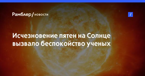 https://news.rambler.ru/share/snippets/36897603/741ea5b4966a9eac7345c7c6ba64dc59.png