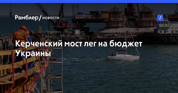 Последние новости на украине на 1 канале