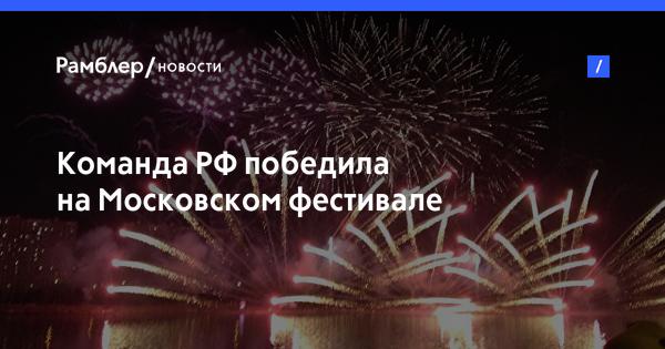 Участник фестиваля «Ростех» Рубен Тороян: «В Ереване такого нет!..»
