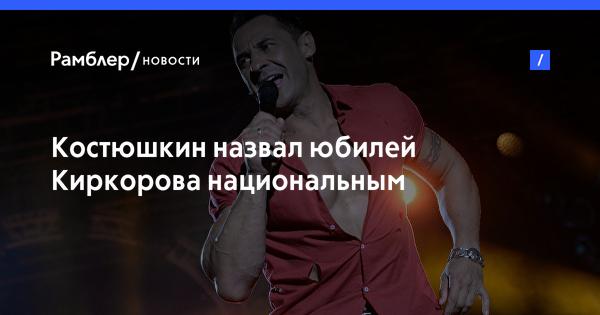 Новости новомосковска тульской области дороги