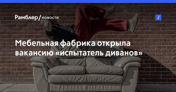 проверка авто москва сайт