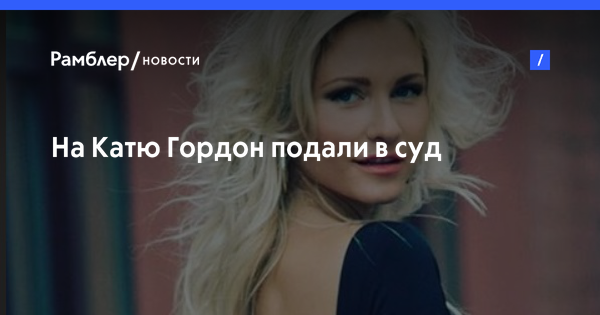 Новости москвы журнал