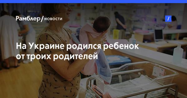Тсн украина 112 новости последний выпуск смотреть онлайн