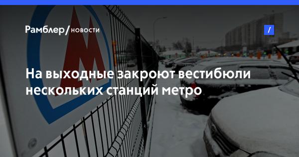 Луганск новости 20 видео
