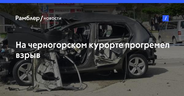 Новости маловишерского района новгородской области