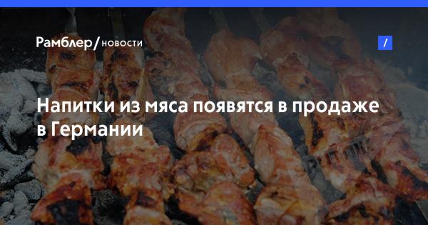 С ноября хлеб и мясо в Ереване будут развозить специальные автомобили