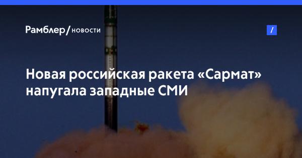 Новости прокопьевского района кемеровской области сегодня