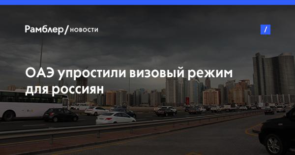 Читать свежие новости в россии и мире