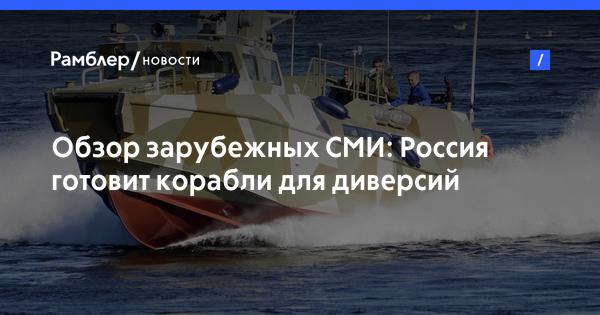 Ростислав ищенко о украине последние новости