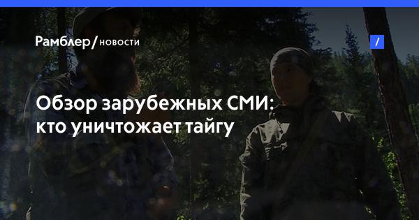 Бишкек новости на сегодня 2016