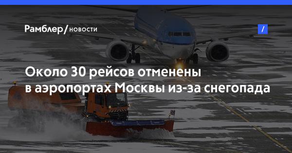 Вакансия в г Москва Бортпроводник S7 Airlines